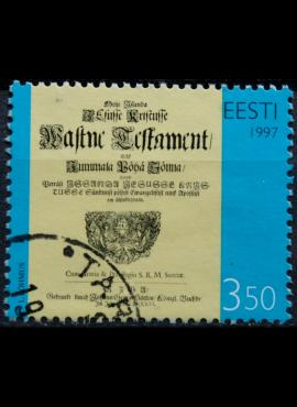 Estija ScNr 330 Used(O) E