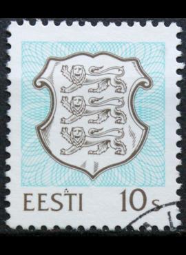 Estija ScNr 339 Used(O) E