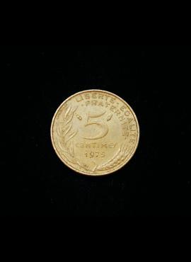 Prancūzija, 5 santimai 1975m