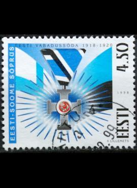 Estija ScNr 352 Used(O) E