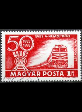 Vengrija ScNr 2177 Used(O)