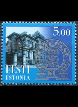 Estija ScNr 361 MNH** E