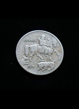 Belgija (Belgique), 1 frankas, 1998m
