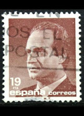 Ispanija ScNr 2431 Used(O)