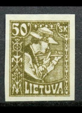 Tarpukario Lietuva, neperforuotas MiNr 92 III A MH*