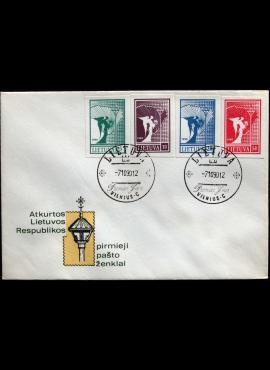 Lietuva, 1991m pirmos dienos vokas su MiNr 457-460