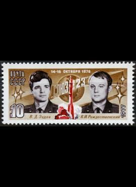 Rusija, TSRS ScNr 4552 MNH** V