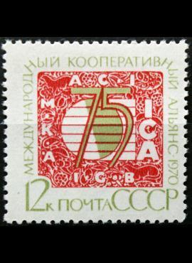 Rusija, TSRS ScNr 3811 MNH** V