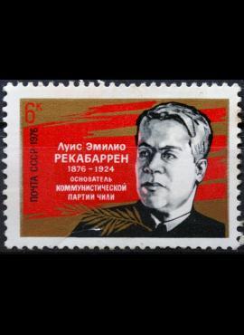 Rusija, TSRS ScNr 4452 MLH* V
