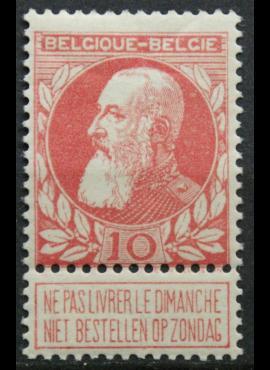 Belgija, 1905m ScNr 85 MNH**