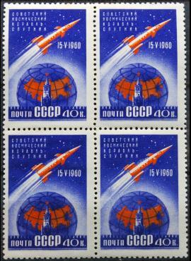 Rusija, TSRS, kvartblokis ScNr 2350 MNH**