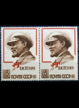 Rusija, TSRS, pora ScNr 2727 MNH**