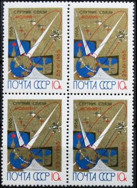 Rusija, TSRS, kvartblokis ScNr 3195 MNH**