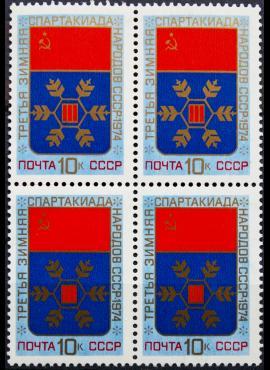 Rusija, TSRS, kvartblokis ScNr 4172 MNH**