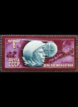 Rusija, TSRS ScNr 4562 MNH*