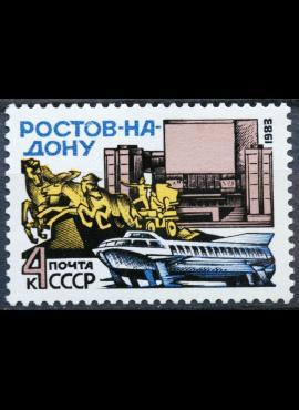 Rusija, TSRS ScNr 5140 MNH**