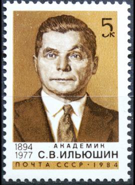 Rusija, TSRS ScNr 5239 MNH**