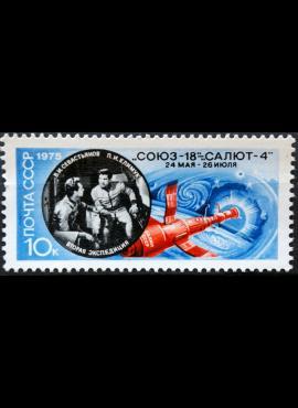 Rusija, TSRS ScNr 4368 MNH** V