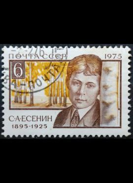 Rusija, TSRS ScNr 4369 Used(O) V