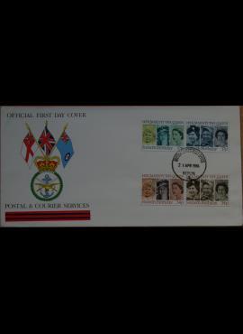 Didžioji Britanija, 1986m pirmos dienos vokas su ScNr 1137-1140