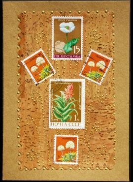 Rudas, su gėlėmis ir medžio plaušo imitacija sveikinimų atvirukas