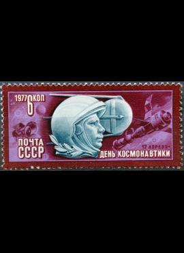 Rusija, TSRS ScNr 4562 MNH* V