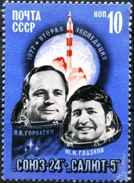 Rusija, TSRS ScNr 4570 MLH* V