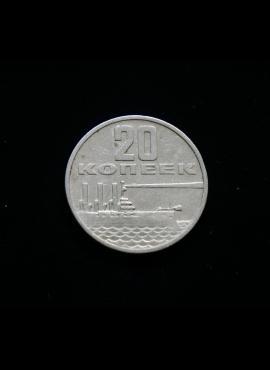 Sovietų Sąjunga, 20 kapeikų 1967m