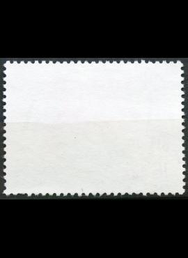 Vokietija MiNr 1345 Used(O)