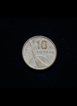 Sovietų Sąjunga, 10 kapeikų 1967m