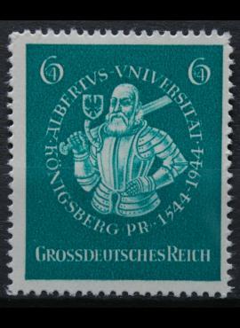 Vokietijos Reichas, MiNr 896 MH*