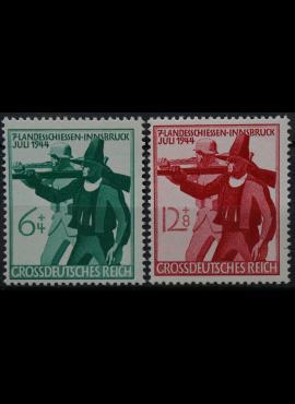 Vokietijos Reichas, pilna serija, MiNr 897-898 MNH**