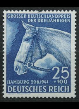 Vokietijos Reichas, MiNr 779 MH*