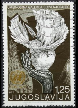 Jugoslavija ScNr 1035 Used(O)
