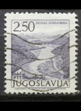 Jugoslavija ScNr 1073F Used(O)
