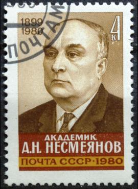 Rusija, TSRS ScNr 4891 Used(O)