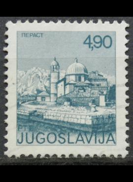 Jugoslavija ScNr 1251 Used(O)