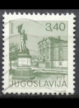 Jugoslavija ScNr 1250 Used(O)