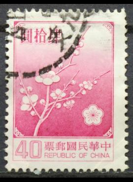 Taivanas ScNr 2154A Used(O)