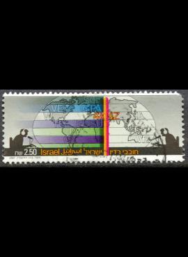Izraelis, MiNr 1063 Used (O)