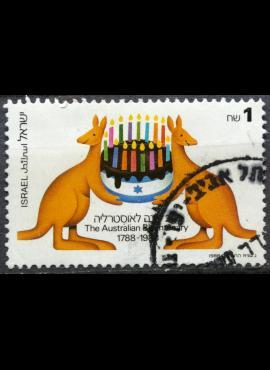 Izraelis, MiNr 1083 Used (O)