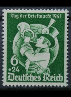 Vokietijos Reichas, MiNr 762 MH*