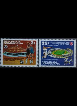 Dominikos Respublika ScNr 720, C215 MNH** V