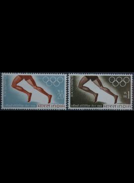 Indija, pilna serija ScNr 471-472 MNH** V