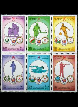 Omanas, pilna serija MiNr 321-326 MNH** V