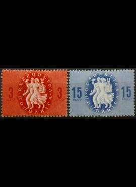 Vengrija, pilna serija ScNr 723-724 MLH*
