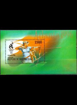 Indonezija, blokas MiNr 109 MNH** V