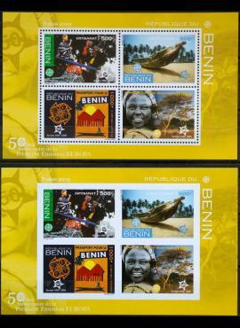 Beninas, 2005m perforuotas ir neperforuotas blokai MNH**