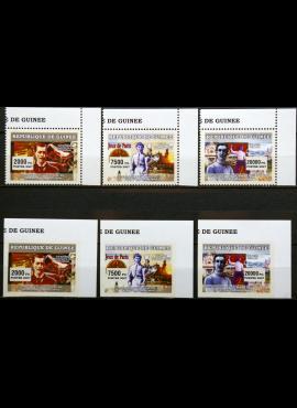 Gvinėja, pilna serija MiNr 4545-4547A ir B MNH** V