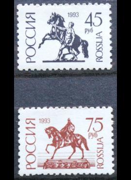 Rusija, pilna serija MiNr 287w-288w MNH**